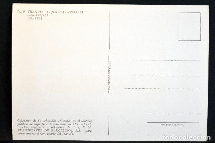 Postales: COLECCIÓN LOTE 56 POSTALES CENTENARIO DEL TRANVÍA VEHÍCULOS TRANSPORTES DE BARCELONA - Foto 21 - 73005487