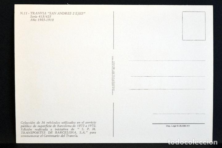Postales: COLECCIÓN LOTE 56 POSTALES CENTENARIO DEL TRANVÍA VEHÍCULOS TRANSPORTES DE BARCELONA - Foto 23 - 73005487