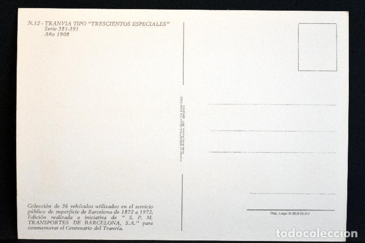 Postales: COLECCIÓN LOTE 56 POSTALES CENTENARIO DEL TRANVÍA VEHÍCULOS TRANSPORTES DE BARCELONA - Foto 25 - 73005487