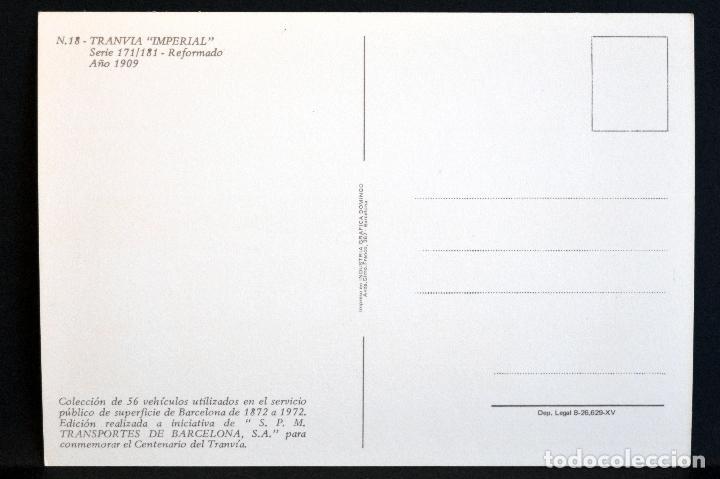 Postales: COLECCIÓN LOTE 56 POSTALES CENTENARIO DEL TRANVÍA VEHÍCULOS TRANSPORTES DE BARCELONA - Foto 37 - 73005487