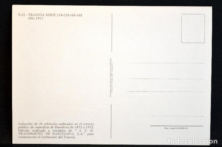 Postales: COLECCIÓN LOTE 56 POSTALES CENTENARIO DEL TRANVÍA VEHÍCULOS TRANSPORTES DE BARCELONA - Foto 43 - 73005487