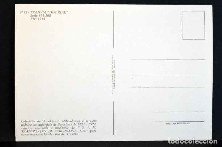 Postales: COLECCIÓN LOTE 56 POSTALES CENTENARIO DEL TRANVÍA VEHÍCULOS TRANSPORTES DE BARCELONA - Foto 45 - 73005487
