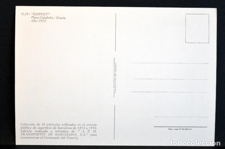 Postales: COLECCIÓN LOTE 56 POSTALES CENTENARIO DEL TRANVÍA VEHÍCULOS TRANSPORTES DE BARCELONA - Foto 49 - 73005487
