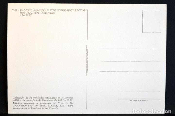 Postales: COLECCIÓN LOTE 56 POSTALES CENTENARIO DEL TRANVÍA VEHÍCULOS TRANSPORTES DE BARCELONA - Foto 51 - 73005487