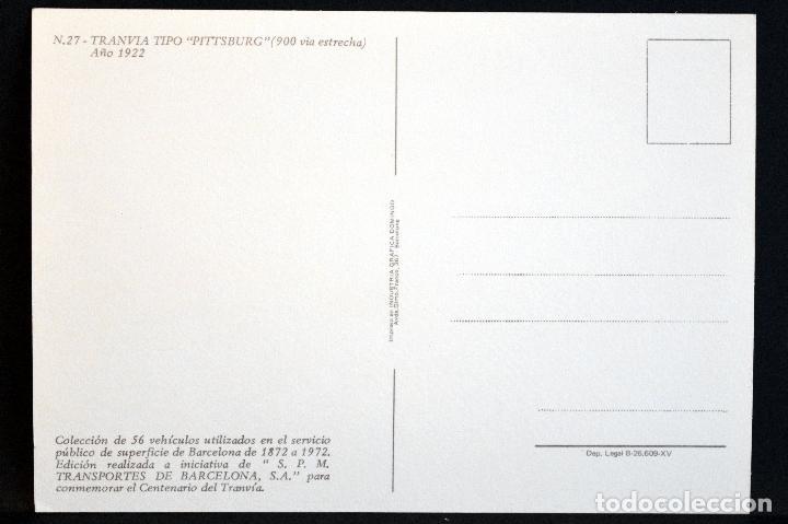 Postales: COLECCIÓN LOTE 56 POSTALES CENTENARIO DEL TRANVÍA VEHÍCULOS TRANSPORTES DE BARCELONA - Foto 55 - 73005487