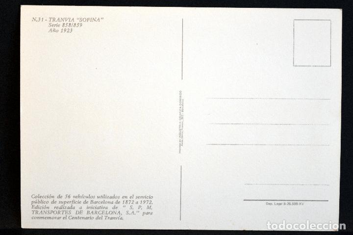Postales: COLECCIÓN LOTE 56 POSTALES CENTENARIO DEL TRANVÍA VEHÍCULOS TRANSPORTES DE BARCELONA - Foto 63 - 73005487