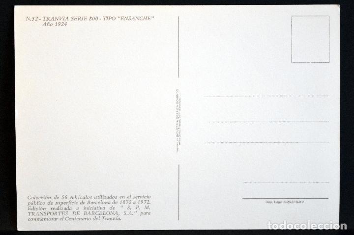 Postales: COLECCIÓN LOTE 56 POSTALES CENTENARIO DEL TRANVÍA VEHÍCULOS TRANSPORTES DE BARCELONA - Foto 65 - 73005487