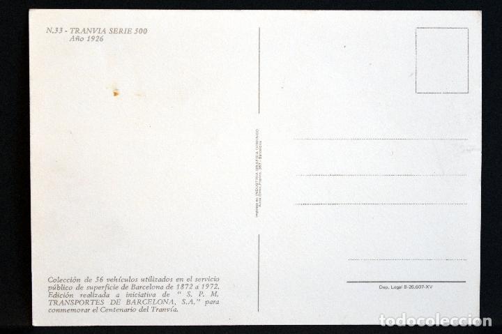 Postales: COLECCIÓN LOTE 56 POSTALES CENTENARIO DEL TRANVÍA VEHÍCULOS TRANSPORTES DE BARCELONA - Foto 67 - 73005487