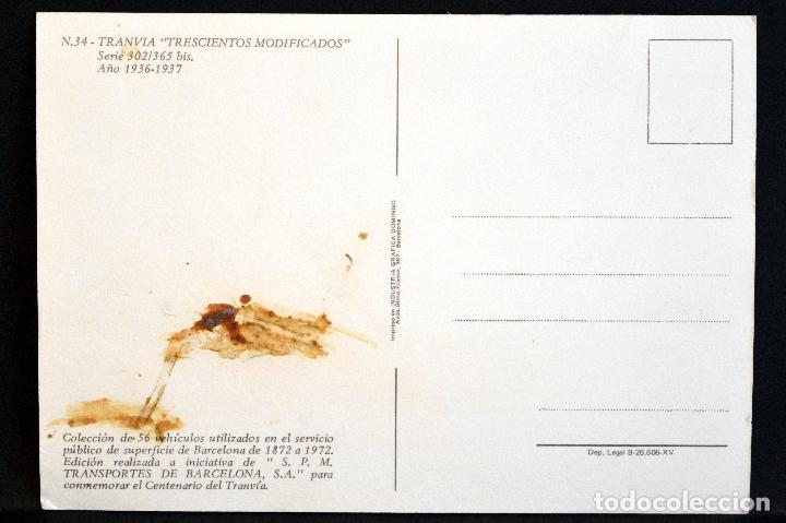 Postales: COLECCIÓN LOTE 56 POSTALES CENTENARIO DEL TRANVÍA VEHÍCULOS TRANSPORTES DE BARCELONA - Foto 69 - 73005487
