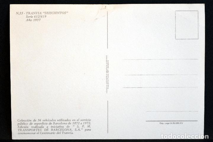 Postales: COLECCIÓN LOTE 56 POSTALES CENTENARIO DEL TRANVÍA VEHÍCULOS TRANSPORTES DE BARCELONA - Foto 71 - 73005487