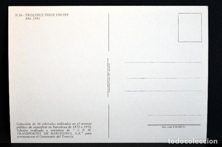 Postales: COLECCIÓN LOTE 56 POSTALES CENTENARIO DEL TRANVÍA VEHÍCULOS TRANSPORTES DE BARCELONA - Foto 73 - 73005487