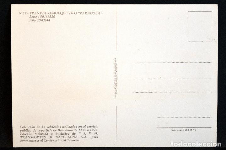 Postales: COLECCIÓN LOTE 56 POSTALES CENTENARIO DEL TRANVÍA VEHÍCULOS TRANSPORTES DE BARCELONA - Foto 79 - 73005487