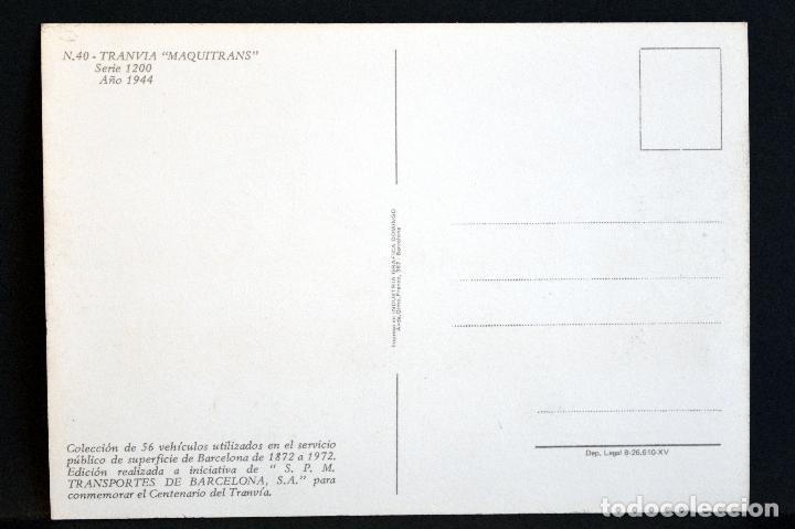 Postales: COLECCIÓN LOTE 56 POSTALES CENTENARIO DEL TRANVÍA VEHÍCULOS TRANSPORTES DE BARCELONA - Foto 81 - 73005487