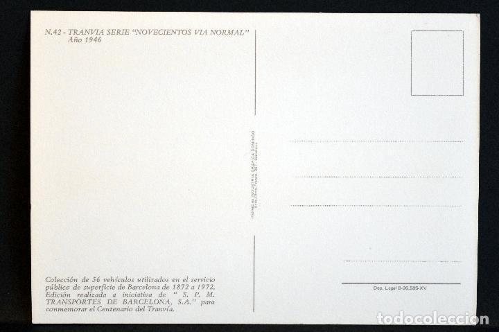 Postales: COLECCIÓN LOTE 56 POSTALES CENTENARIO DEL TRANVÍA VEHÍCULOS TRANSPORTES DE BARCELONA - Foto 85 - 73005487