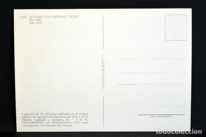 Postales: COLECCIÓN LOTE 56 POSTALES CENTENARIO DEL TRANVÍA VEHÍCULOS TRANSPORTES DE BARCELONA - Foto 89 - 73005487