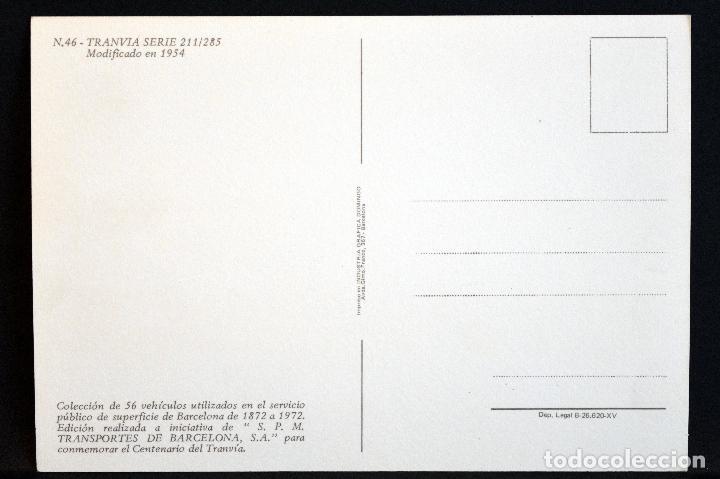 Postales: COLECCIÓN LOTE 56 POSTALES CENTENARIO DEL TRANVÍA VEHÍCULOS TRANSPORTES DE BARCELONA - Foto 93 - 73005487
