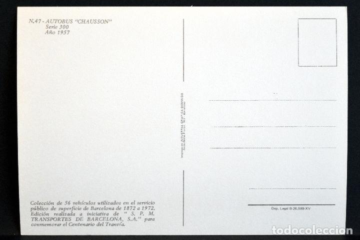 Postales: COLECCIÓN LOTE 56 POSTALES CENTENARIO DEL TRANVÍA VEHÍCULOS TRANSPORTES DE BARCELONA - Foto 95 - 73005487