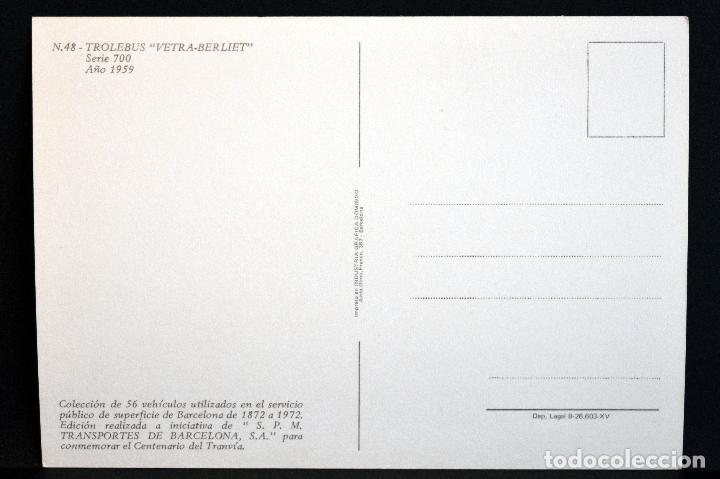 Postales: COLECCIÓN LOTE 56 POSTALES CENTENARIO DEL TRANVÍA VEHÍCULOS TRANSPORTES DE BARCELONA - Foto 97 - 73005487