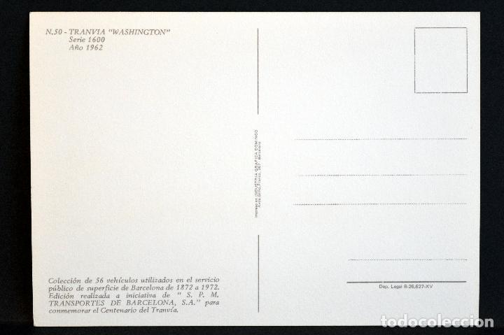 Postales: COLECCIÓN LOTE 56 POSTALES CENTENARIO DEL TRANVÍA VEHÍCULOS TRANSPORTES DE BARCELONA - Foto 101 - 73005487
