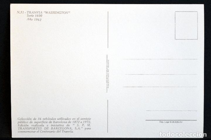 Postales: COLECCIÓN LOTE 56 POSTALES CENTENARIO DEL TRANVÍA VEHÍCULOS TRANSPORTES DE BARCELONA - Foto 103 - 73005487
