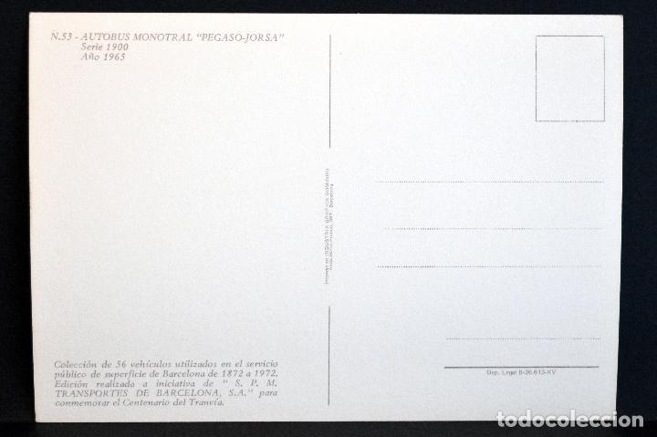 Postales: COLECCIÓN LOTE 56 POSTALES CENTENARIO DEL TRANVÍA VEHÍCULOS TRANSPORTES DE BARCELONA - Foto 107 - 73005487