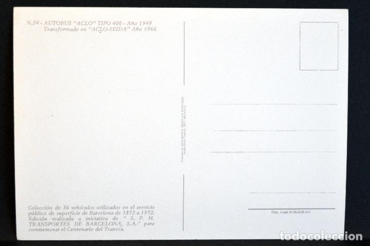 Postales: COLECCIÓN LOTE 56 POSTALES CENTENARIO DEL TRANVÍA VEHÍCULOS TRANSPORTES DE BARCELONA - Foto 109 - 73005487