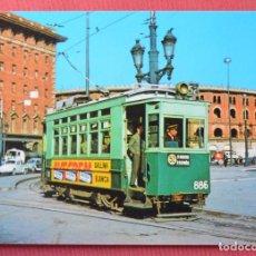 Postales: TRANVIAS DE BARCELONA - PUBLICIDAD AVECREM - EDICIONS FERROVIARIES 17. Lote 73948867