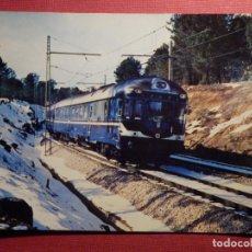 Postales: POSTAL - TRENES - RENFE - SERIE E-2 - VIAS Y SEÑALIZACION ESTACIÓN DE ATOCHA - MINUESA - 1973. Lote 75646071