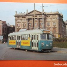 Postales: TRANVIA DE BARCELONA COCHE 1240 COLON - - NO CIRCULAD EUROFER - TV VANGUARD. Lote 75781607