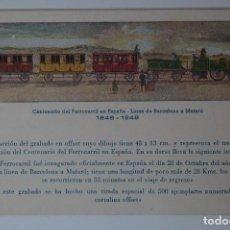 Postales: POSTAL CENTENARIO DEL FERROCARRIL EN ESPAÑA - LINEA BARCELONA A MATARÓ (1848-1948) . Lote 81910928