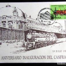 Postales: SOBRE POSTAL FERROCARRIL 60 ANIVERSARIO INAUGURACION ESTACION CANFRANC 18 JULIO 1988. Lote 84642796