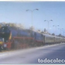 Postales: POSTAL DE TRENES. LOCOMOTORA MIKADO 141-F 2413. Nº 221 P-TREN-1891. Lote 97268815