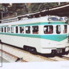 Postales: POSTAL DE TREN - Nº 660 FERROCARRILS DE LA GENERALITAT DE CATALUNYA/ COCHE 507 - EUROFER. Lote 178833748