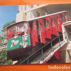 Postales: POSTAL - FUNICULAR MONTE IGUELDO SAN SEBASTIAN 1993 - NO CIRCULADA - EUROFER. Lote 127943826