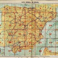 Postales: MAPA-GENERAL DE ESPAÑA-- AÑOS 50-LINEAS DE FERROCARRIL -CARRETERAS- PUBLICIDAD-30X22-RARO. Lote 104002183