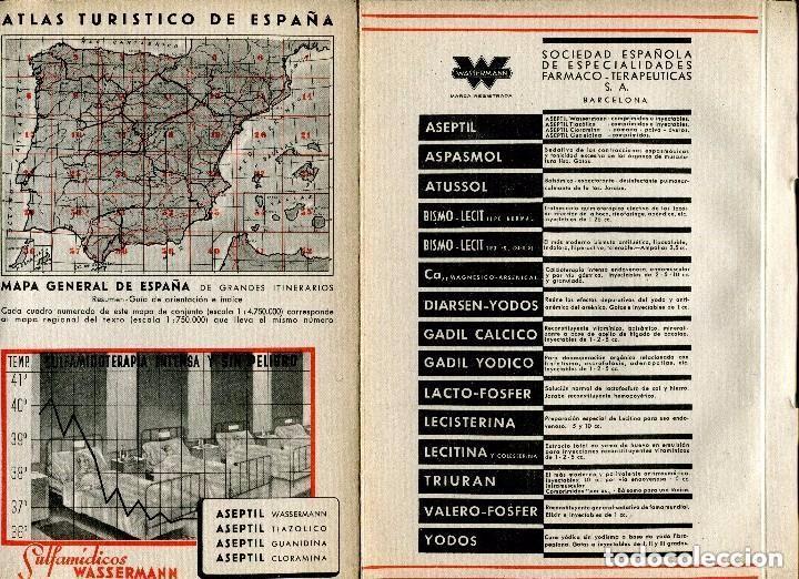 Postales: MAPA-GENERAL DE ESPAÑA-- AÑOS 50-LINEAS DE FERROCARRIL -CARRETERAS- PUBLICIDAD-30X22-RARO - Foto 2 - 104002183