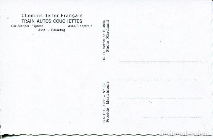 Postales: FERROCARRIL TRANSPORTE DE COCHES- FRANCIA. AÑO 1966 - Foto 2 - 109559087