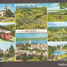 Postales: POSTALES DE TRENES Y TRANVIAS 002. Lote 114199411