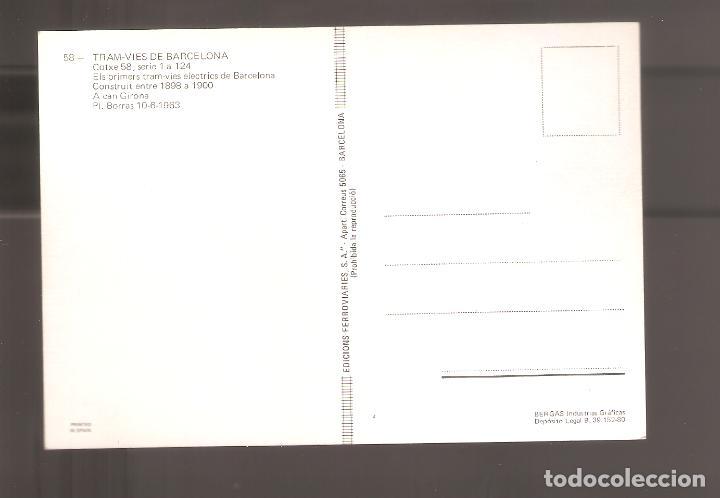 Postales: postales de trenes y tranvias 018 - Foto 2 - 114203179