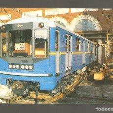 Postales: 1 POSTAL DE TRENES O TRANVIAS RUSOS 133. Lote 116108259