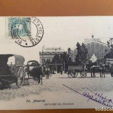 Postales: POSTAL MADRID - ESTACIÓN DEL MEDIODÍA . Lote 120048015
