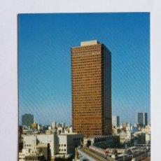 Postales: POSTAL - JAPÓN - AEROPUERTO - TRANVIA. Lote 120921687