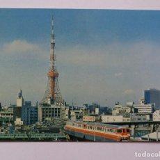 Postales: POSTAL - JAPÓN - TOKIO TORRE Y TOKIO MONORAIL - TRANVIA. Lote 120922335