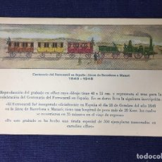 Postales: POSTAL ANTIGUA CENTENARIO FERROCARIL BARCELONA MATARO 1848 1948 NO CIRCULADA NI ESCRITA. Lote 136820149