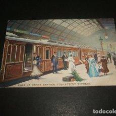 Postales: LONDRES ESTACION TREN FERROCARRIL POSTAL . Lote 128389083