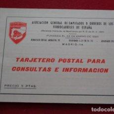 Postales: TARJETERO POSTAL CONSULTAS E INFORMACIÓN. EMPLEADOS FERROCARRILES ESPAÑA. NUEVO. SIN USO. Lote 132685358