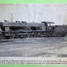 Postales: LOCOMOTORA 241-2084 CONSTRUÍDA POR MAQUINISTA PARA LA CÍA M.Z.A., ENTRE LOS AÑOS 1926/30. SOPORTE PA. Lote 133510037