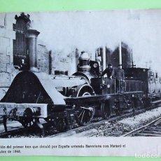 Postales: REPRODUCCIÓN DEL PRIMER TREN, UNIENDO BARCELONA CON MATARÓ, EL 28 DE OCTUBRE DE 1848. SOPORTE PAPEL.. Lote 133510049