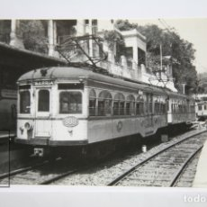 Postales: POSTAL DE TREN - Nº 4160 - FERROCARRILS DE CATALUNYA - ESTACIÓN DE SARRIÀ 1967 - EUROFER. Lote 178833737