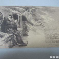 Postales: POSTAL EL TREN EXPRESO. Lote 146545202
